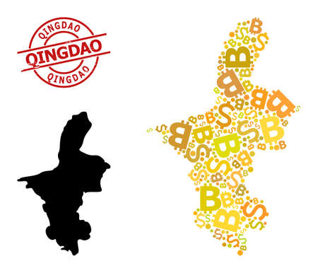 Rubber Qingdao stamp seal, and bank collage map of Ningxia Hui Region. Red round seal has Qingdao tag inside circle. Map of Ningxia Hui Region collage is formed of investment, funding, BTC god items.