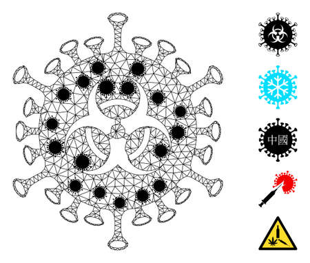 Mesh biohazard virus polygonal icon vector illustration, with black infection nodes. Model is created from biohazard virus flat icon, with infection centers and polygonal mesh.