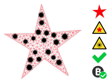 Mesh star polygonal icon vector illustration, with black virus nodes. Abstraction is created from star flat icon, with  nodes and polygonal mesh. 矢量图像