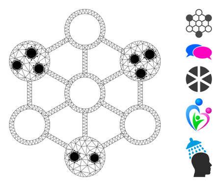 Mesh blockchain polygonal icon vector illustration, with black  virus centers. Model is created from blockchain flat icon, with  virus items and triangular mesh.