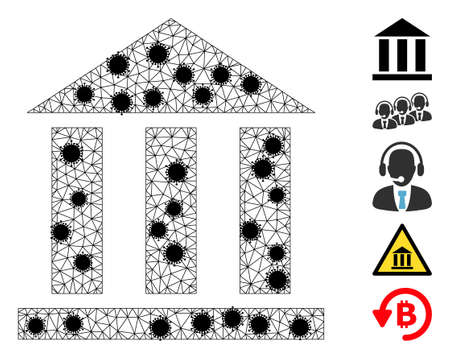 Mesh library office polygonal icon vector illustration, with black infectious nodes. Carcass model is created from library office flat icon, with virus nodes and triangle net.