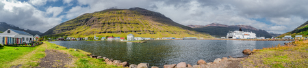 Panoramic view of Seydisfjordur harbor on Iceland, summer time Stock Photo