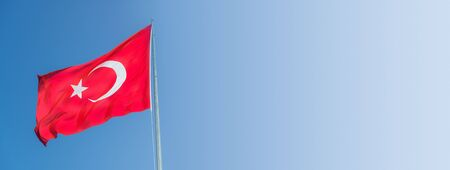 Banner with Turkey national red flag with crescent, half moon and star, with copy space for text Stok Fotoğraf