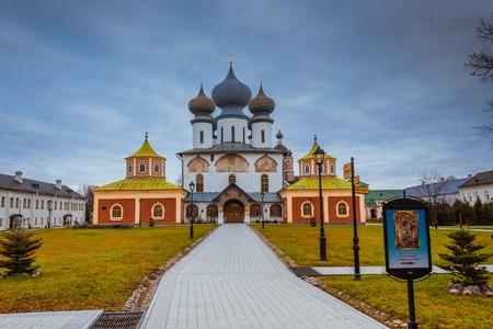 Tikhvin Assumption Monastery, Russian Orthodox, Tikhvin, St Petersburg Russia Autumn 2018