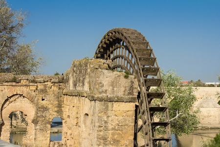 waterwheel: cordoba watermill