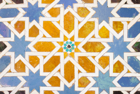 tile decorations in alhambra