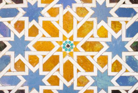 tile decorations in alhambra Stok Fotoğraf - 79637927