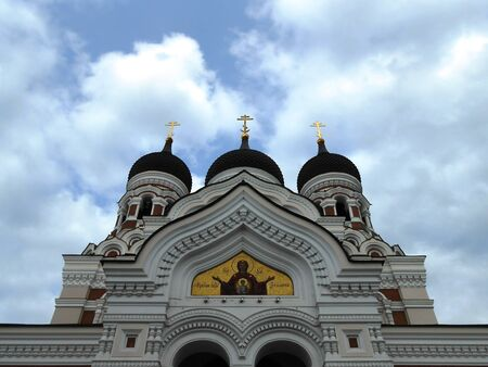 cupolas: Detail from Alexander Nevsky Cathedral in Tallinn, Estonia. Stock Photo