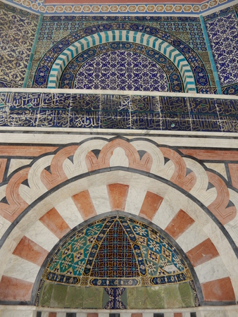 Detail from the Dome of the Chain located adjacently east of the Dome of the Rock in the Old City of Jerusalem, Israel. Stock Photo