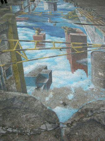 art: A 3D street art painting