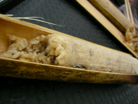 aborigin: Rice in the bamboo Stock Photo