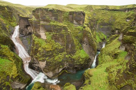 seljalandfoss: Scenic icelandic waterfall in summer time