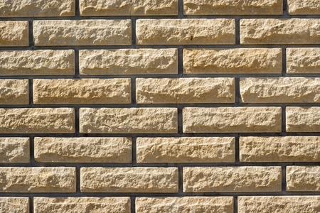 surface of brick wall Stock Photo - 10014004
