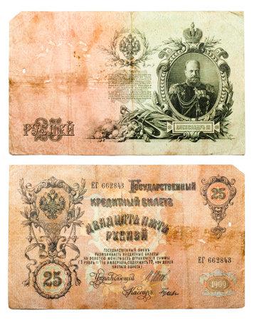aleksander: Russia - Bill 1909: Old russian banknote, 25 rubles, standard bill 1909 year. (Tzar Russia - Bill 1909: A bill printed Russian Tzar Aleksander III)