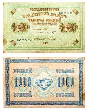 duma: RUSSIA - CIRCA 1917: Old russian banknote, 1000 rubles, circa 1917. (Russia - bill 1917: A bill printed house of State duma)