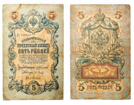 obverse: RUSSIA - CIRCA 1909: Old russian banknote, 5 rubles, circa 1909. (Tzar Russia - bill 1909: A bill printed National Emblem - two-headed eagle)