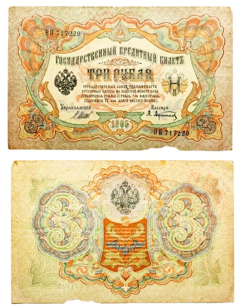 RUSSIA - CIRCA 1905: Old russian banknote, 3 rubles, circa 1905. (Tzar Russia - bill 1909: A bill printed National Emblem - two-headed eagle)