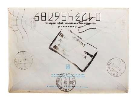 old envelope back side with russian meter stamp redelivery