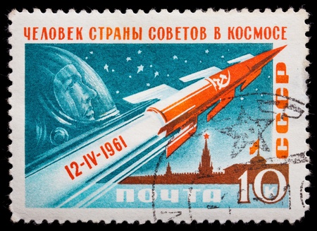 gagarin: USSR - CIRCA 1961: A stamp printed in the USSR shows portrait of Yuri Gagarin and space rocket above Moscow Kremlin, circa 1961 Stock Photo