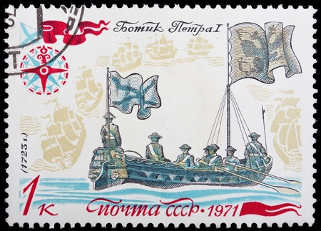 USSR - CIRCA 1971: A stamp printed in the USSR, shows image with small boat of Peter I the Great, circa 1971 photo