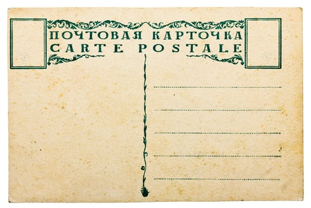 Vintage russian post card isolated on white Stock Photo - 12827409