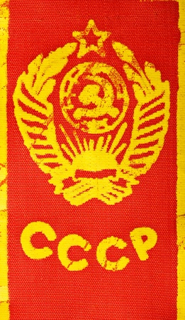 russia flag: Vintage USSR state emblem on printed on red fabric
