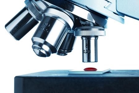 Microscope lenses closeup Stock Photo