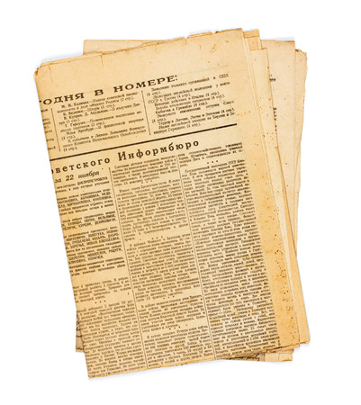 KIEV, UKRAINE - May 10, 2014: Vintage USSR newspaper Pravda, dated November 24, 1943, with news of World War II.