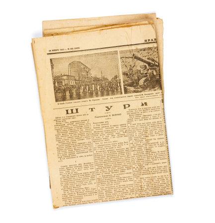 world war ii: KIEV, UKRAINE - May 10, 2014: Vintage USSR newspaper Pravda, dated November 24, 1943, with news of World War II. Editorial
