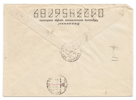 old envelope: Old envelope, with cut off on side, with meter stamp, isolated. Russian inscription: Attention! Sample of filling zip-code and Manufactred Stock Photo