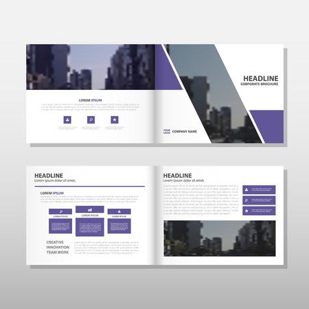 紫パンフレット リーフレット チラシ年次報告書テンプレート デザイン、装丁レイアウト、抽象的なビジネス プレゼンテーション テンプレート、a4