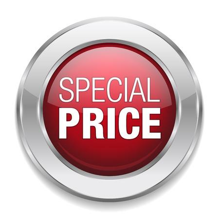실버 레드 특별 가격 버튼