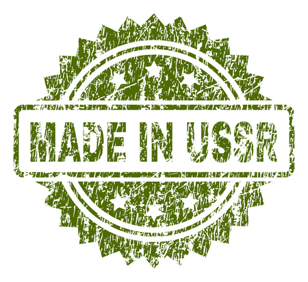 MADE IN USSR stamp seal watermark with rubber print style. Green vector rubber print of MADE IN USSR label with scratched texture.
