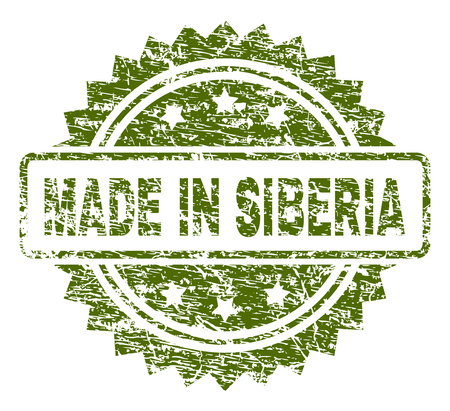 MADE IN SIBERIA stamp seal watermark with rubber print style. Green vector rubber print of MADE IN SIBERIA caption with dust texture.