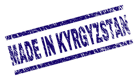 MADE IN KYRGYZSTAN stamp seal watermark with grunge style. Blue vector rubber print of MADE IN KYRGYZSTAN text with grunge texture. Text caption is placed between parallel lines.