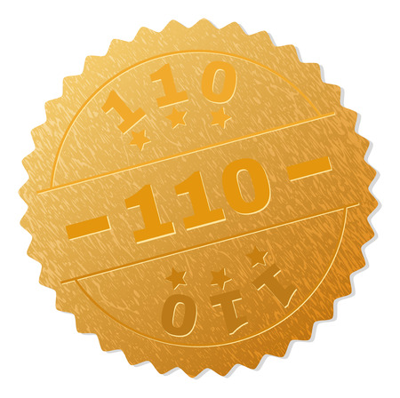 110 gold stamp seal. Vector gold medal of 110 text. Text labels are placed between parallel lines and on circle. Golden surface has metallic texture. Vectores