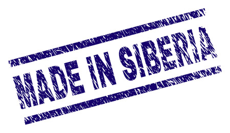MADE IN SIBERIA stamp seal watermark with scratced style. Blue vector rubber print of MADE IN SIBERIA label with unclean texture. Text label is placed between parallel lines.  イラスト・ベクター素材