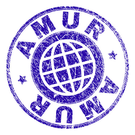 AMUR stamp imprint with grunge texture. Blue vector rubber seal imprint of AMUR caption with grunge texture. Seal has words placed by circle and planet symbol.