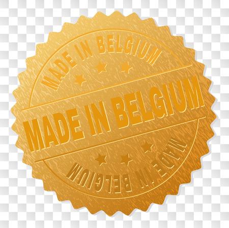 メイド・イン・ベルギーゴールドスタンプ賞。ベルギーのテキストで作られたのベクトル金メダル。テキストラベルは、平行線と円の間に配置されます。金色の表面は金属構造を有する。