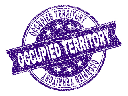 OCCUPIED TERRITORY stamp seal watermark with grunge texture. Designed with ribbon and circles. Violet vector rubber print of OCCUPIED TERRITORY tag with grunge texture. Vectores