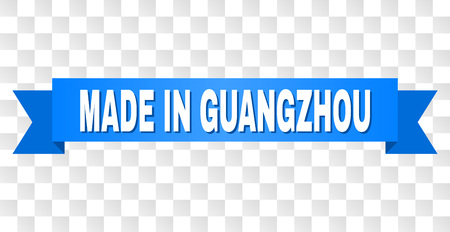 MADE IN GUANGZHOU text on a ribbon. Designed with white title and blue tape. Vector banner with MADE IN GUANGZHOU tag on a transparent background.