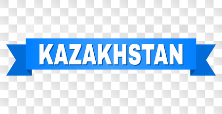 KAZAKHSTAN text on a ribbon. Designed with white title and blue stripe. Vector banner with KAZAKHSTAN tag on a transparent background. Çizim