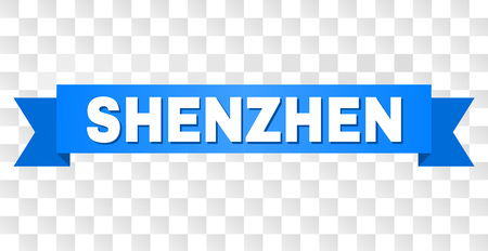 SHENZHEN text on a ribbon. Designed with white caption and blue stripe. Vector banner with SHENZHEN tag on a transparent background. 일러스트