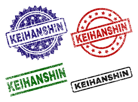 KEIHANSHIN seal prints with damaged texture. Black, green,red,blue vector rubber prints of KEIHANSHIN tag with dirty texture. Rubber seals with circle, rectangle, medallion shapes.