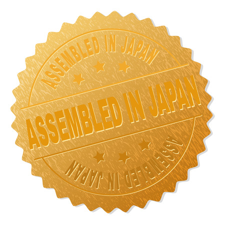 ASSEMBLED IN JAPAN gold stamp award. Vector gold medal with ASSEMBLED IN JAPAN text. Text labels are placed between parallel lines and on circle. Golden area has metallic texture.