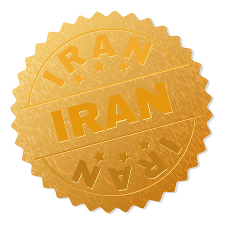 IRAN gold stamp seal. Vector golden award with IRAN text. Text labels are placed between parallel lines and on circle. Golden skin has metallic effect.