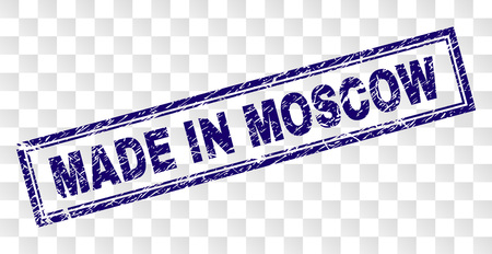 MADE IN MOSCOW stamp seal imprint with scratched style and double framed rectangle shape. Stamp is placed on a transparent background.