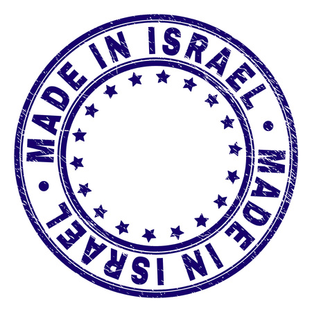 MADE IN ISRAEL stamp seal watermark with grunge effect. Designed with circles and stars. Blue vector rubber print of MADE IN ISRAEL label with grunge texture.