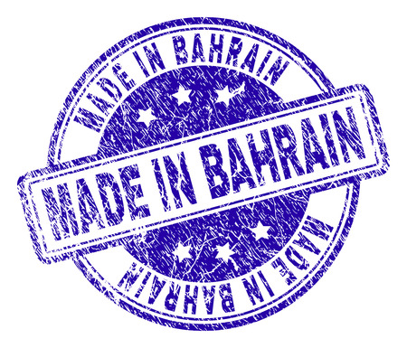 MADE IN BAHRAIN stamp seal imprint with grunge texture. Designed with rounded rectangles and circles. Blue vector rubber print of MADE IN BAHRAIN title with grunge texture.