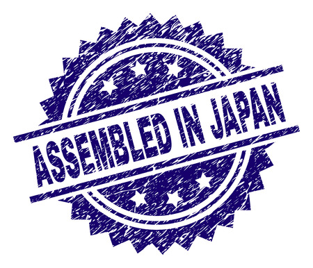 ASSEMBLED IN JAPAN stamp seal watermark with distress style. Blue vector rubber print of ASSEMBLED IN JAPAN title with dust texture.